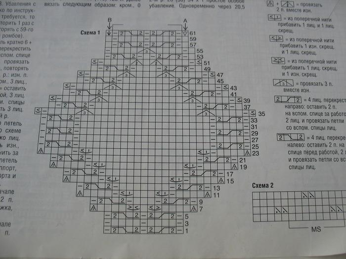 017 (700x525, 118Kb)