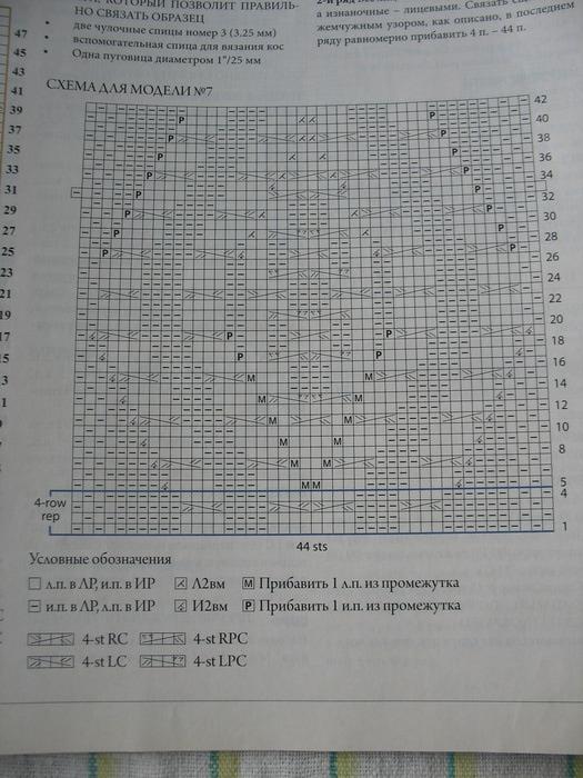 020 (525x700, 128Kb)