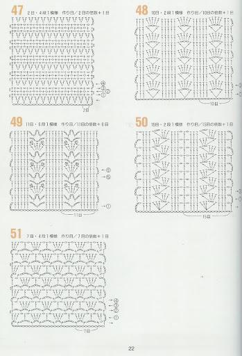яя10 (349x512, 58Kb)