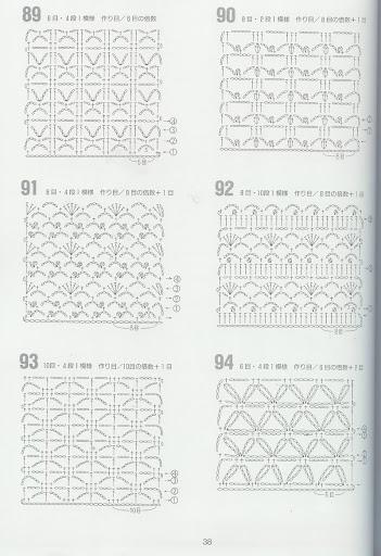 яя18 (351x512, 58Kb)