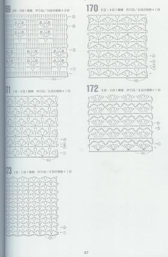 яя26 (335x512, 49Kb)