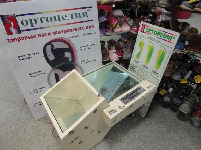 2804996_ortopediya (700x525, 59Kb)