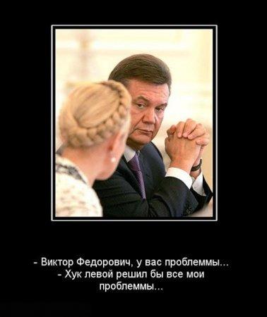 1302516192_1281690352_foto-prikol.net_demotivatori_104 (378x450, 22Kb)