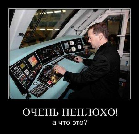 1313118489_demotivatory_19 (450x436, 38Kb)