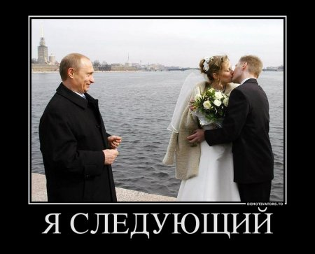 1341764592_32212924_ya-sleduyuschij (450x363, 28Kb)