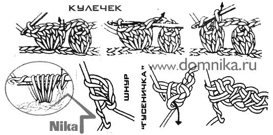 3265567_beret_obemn_1_ (534x264, 17Kb)