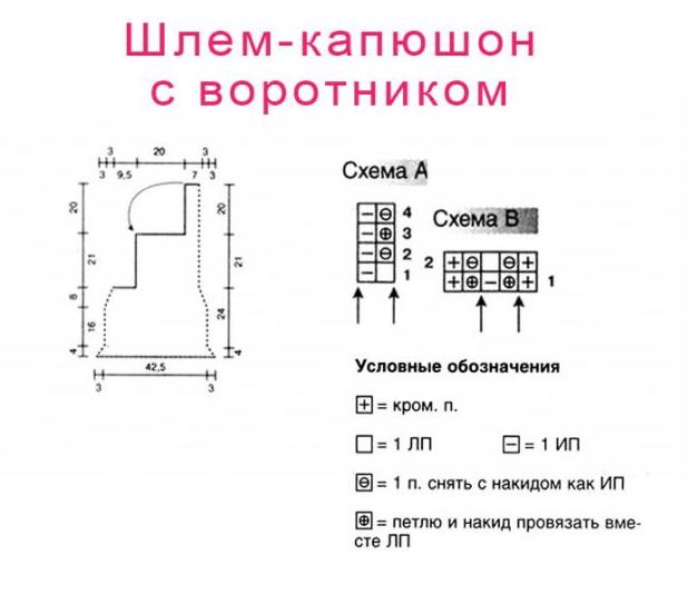 3265567_1228149s (618x535, 55Kb)