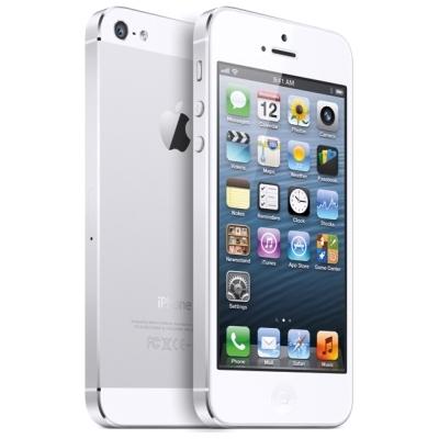 iphone5w (400x400, 63Kb)
