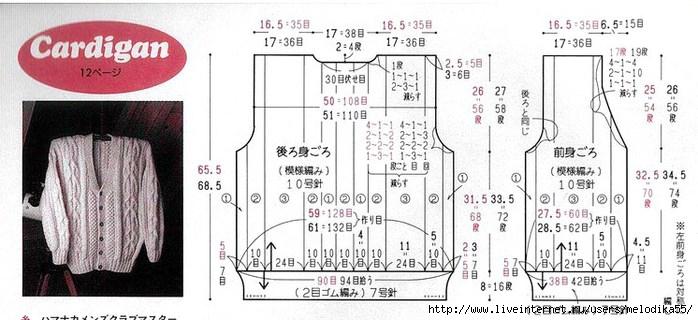 авы1 (700x320, 159Kb)