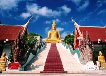 Буддийский храм (361x257, 18Kb)