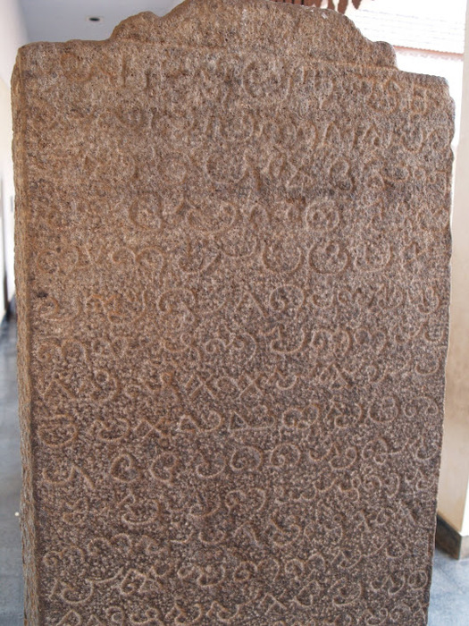 Дворец Падманабхапурам (Padmanabhapuram Palace) 44937