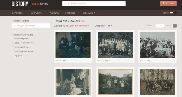 архивные фото царской россии 1 (700x376, 35Kb)