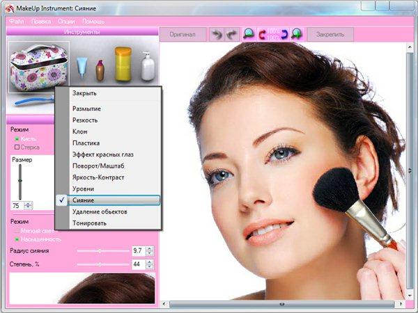 Набор инструментов для макияжа MakeUp Instrument