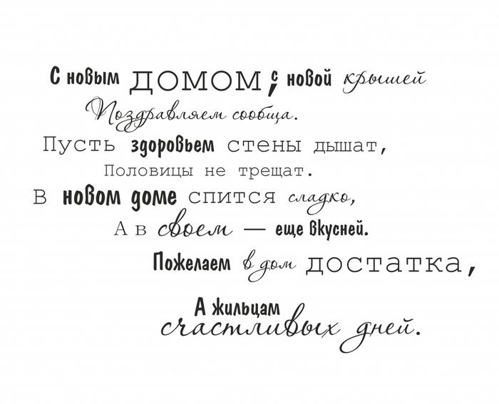 http://img1.liveinternet.ru/images/attach/c/6/93/856/93856499_large_86647086_large_1953384_Nd1.jpg
