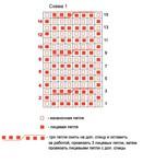 Превью 81 (425x484, 45Kb)