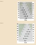 Превью 102 (566x700, 57Kb)