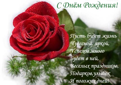 Поздравления однокашнику с днем рождения