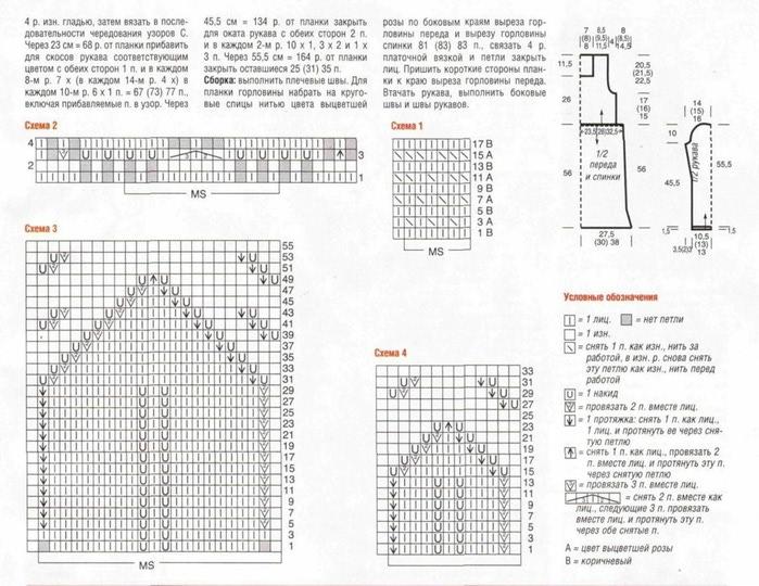 0_902d8_a6efcc81_-1-XXL (700x540, 130Kb)