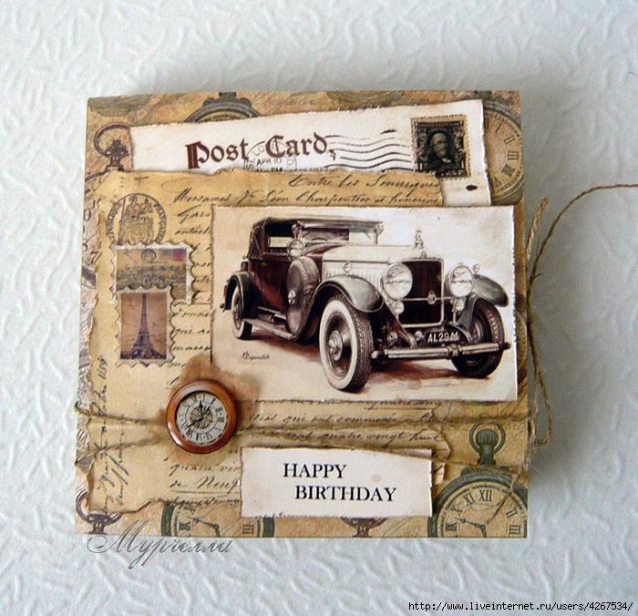 Винтажная открытка с днем рождения для мужчины
