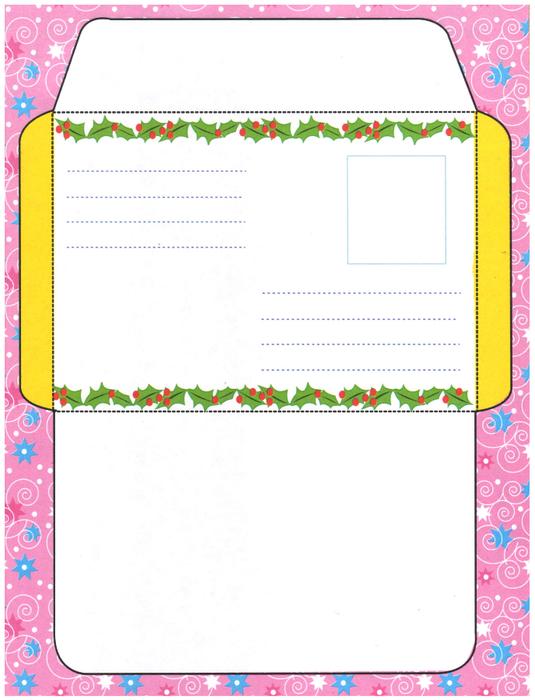 Pismo_morozu-5 (535x700, 324Kb)