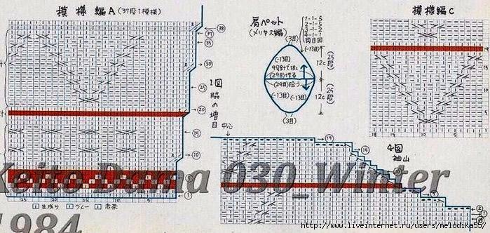 яя1 - копия - копия (700x332, 240Kb)