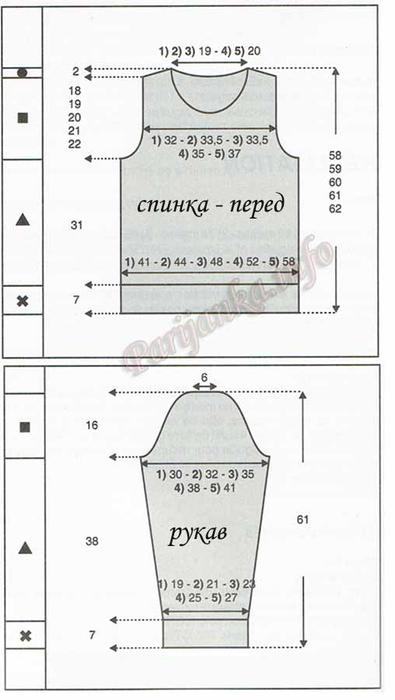 10-16-vykroika (395x700, 134Kb)