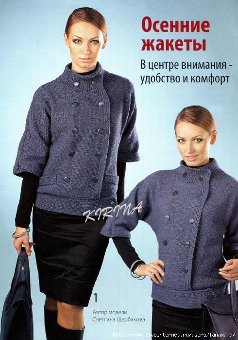 ZHenskiy-zhaket-vyazanyiy-spitsami (490x700, 257Kb)