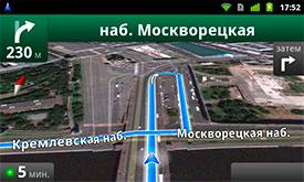 screen1 (275x165, 20Kb)