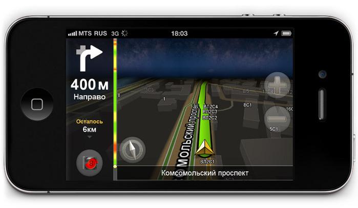 yandex-navigator-night (700x406, 59Kb)