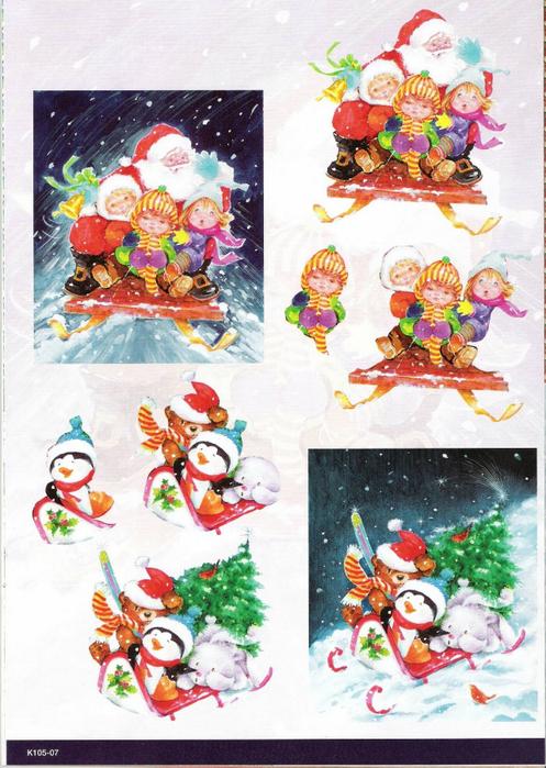 Шаблоны объемных открыток из бумаги к новому году