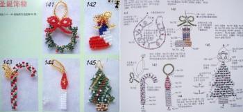 """Новогодние сувениры из бисера.  Миниатюрные фигурки выполнены в технике  """"параллельного плетения """"."""