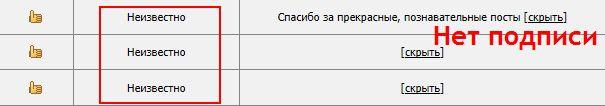 3354683_ya2_1_ (605x106, 14Kb)