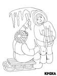 Превью deti_na_sankah_logo (454x606, 56Kb)
