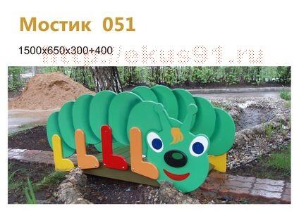 mostik051 (424x300, 50Kb)