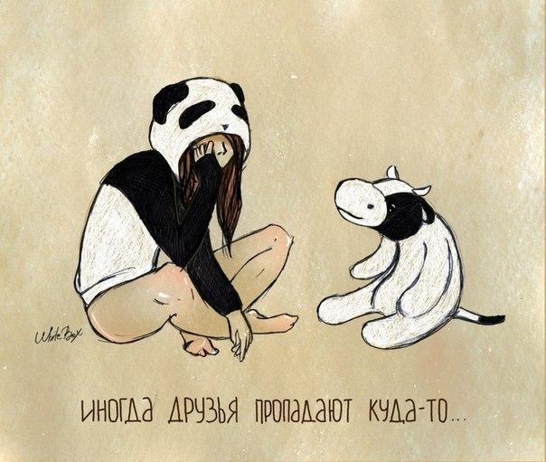 Черно белые аниме в картинках на тему плачу 25 фотография
