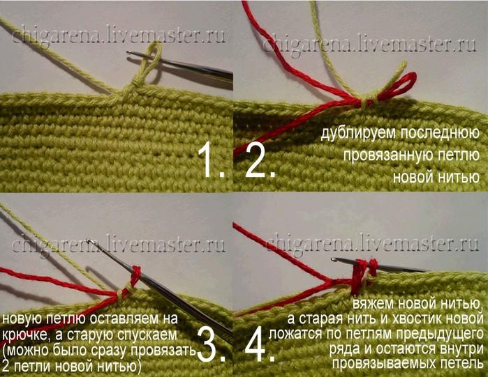 Вязание нитками в два цвета