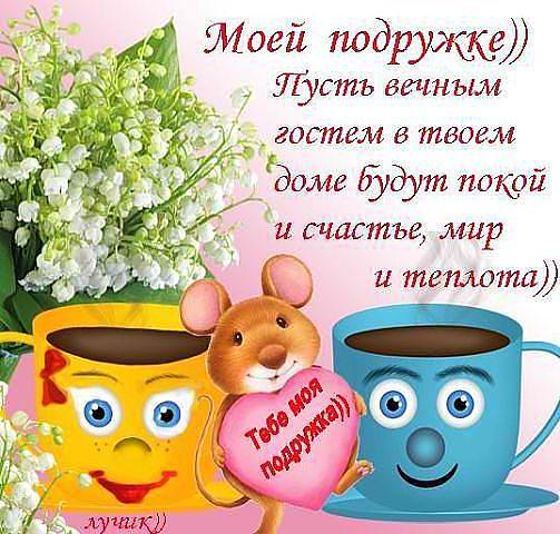 97346326_94423933_dlrzhsh (503x480, 62Kb)