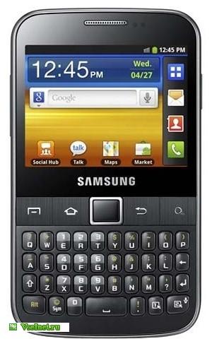 Коммуникатор моноблок Samsung Galaxy Y Pro GT-B5510 серый (300x490, 43Kb)
