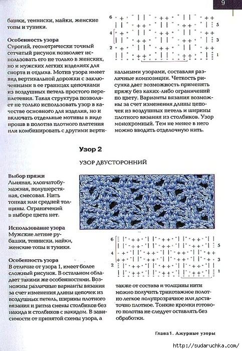 .э8 (483x700, 290Kb)