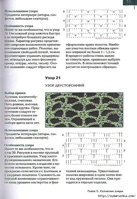 .э54 (483x700, 277Kb)