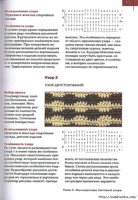.э62 (483x700, 287Kb)