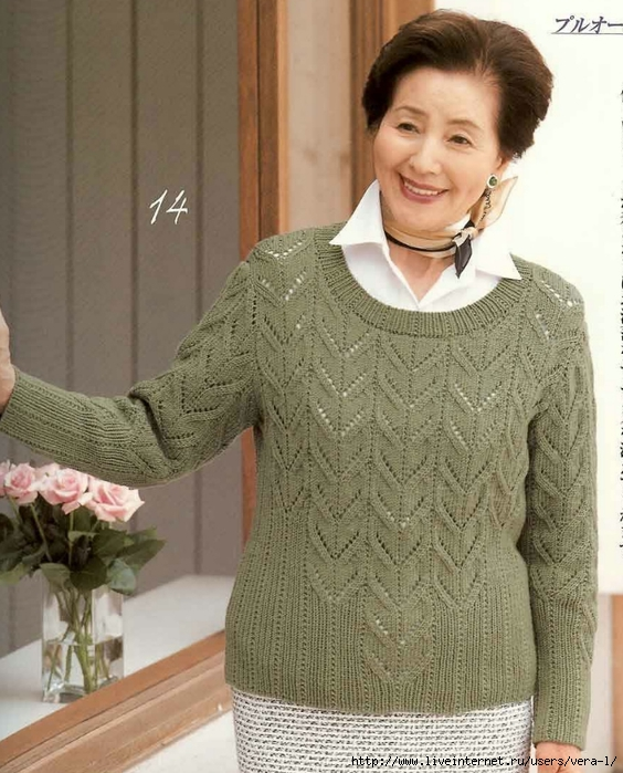 Womens Handknits 2317 (14) (564x700, 284Kb)