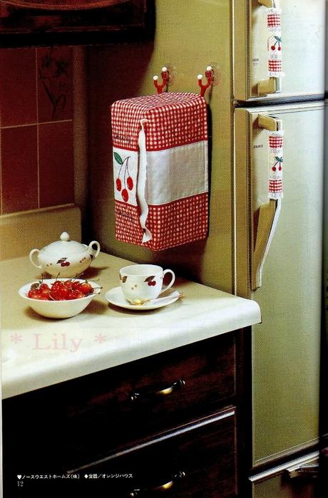 Милые вещички для кухни