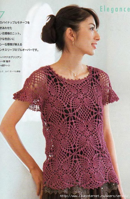 5038720_Lets_knit_series_NV4275_2007_Vol_09_kr_24 (456x700, 292Kb)