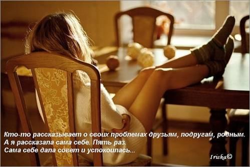 30721230_f_500_500 (499x333, 28Kb)