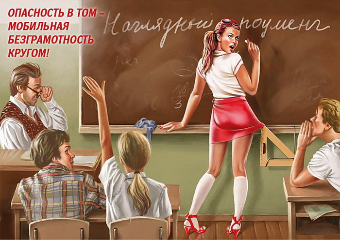 http://img1.liveinternet.ru/images/attach/c/6/98/976/98976101_Valeriy_Barykin_14.jpg