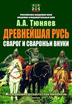 o-book14 (150x215, 22Kb)