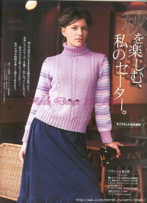 Keito Dama 115_2002 026 (508x700, 326Kb)