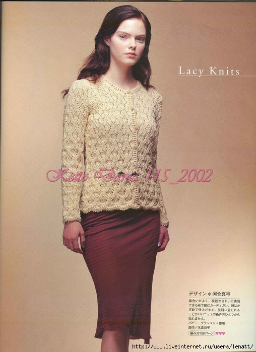Keito Dama 115_2002 036 (508x700, 264Kb)