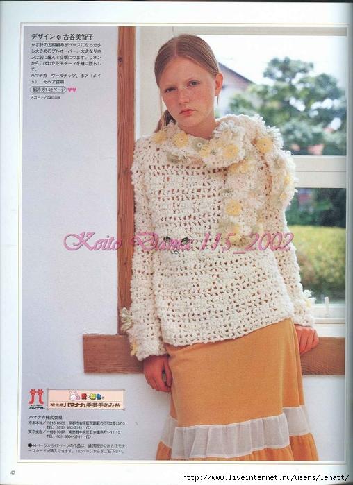 Keito Dama 115_2002 041 (508x700, 283Kb)